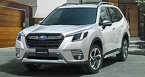 Subaru debuts facelifted Forester in Japan